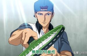 《网球王子》最新OVA中文PV公布,这画面太美我不敢看!