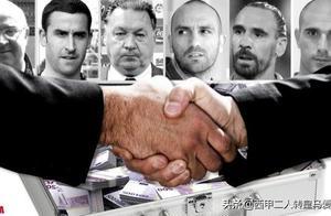 曝西班牙假球案已抓11名球员,罗纳尔多被自家球员出卖都不知道