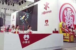 小霸王游戏机上海团队解散,以后该何去何从