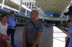 嚣张!醉汉动车上猥亵女乘务员,还辱警袭警!其妻子就坐旁边…