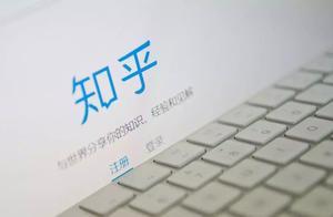 """创业8年,周源回答知乎商业化""""问题"""""""