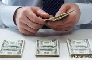 贷得到:嘲笑借款人?聪明人都知道贷款不丢人,贷不到款才丢人