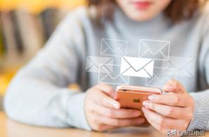 收到垃圾短信不要回复,正确退订方法请查收