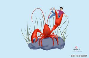 自发捕捉龙虾掉入深水坑溺亡,向管理人索赔27万,赔还是不赔?