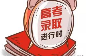 2018山东高考艺术类提前批什么时间能查询是否录取艺术类