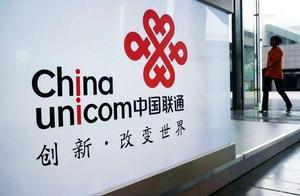 北京联通有多少用户