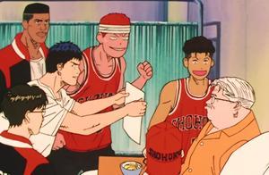 灌篮高手湘北五虎的7个经典画面,其中一个画面定格了20多年!
