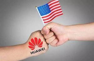 不顾美国反对,沙特公开支持华为5G技术,我们也要发展