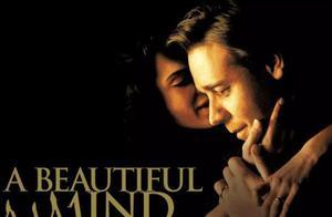 豆瓣10大评分最高的心理学电影,每一部都好看又经典,你看过吗?