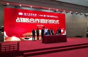 """国际博物馆日活动在湖北省博物馆举行,全国首家""""5G智慧博物馆""""在活动上正式亮相"""