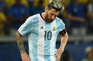 """为什么美洲杯可以5年办4次?有人竟质疑为给梅西""""刷数据"""""""