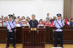 """贪污受贿滥用职权 甘肃""""火书记""""出庭受审"""
