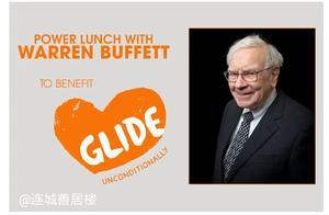 2019年要花3154万元与沃伦·巴菲特共进午餐,他是谁呢?