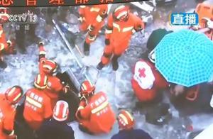 最新实拍!广西百色坍塌酒吧救援现场画面曝光 第66人被救出