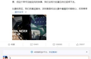 英雄联盟:外国网友热议IG、SKT被淘汰,王思聪微博被刷屏