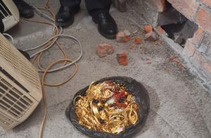 温州百万黄金被盗案查清,嫌疑人瞒天过海,4.4公斤黄金暗藏墙中