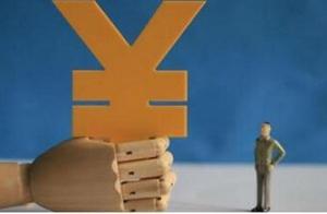 """重庆农商行:基于数据决策的全线上零售信贷产品""""渝快贷"""""""