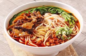 """中国最好吃的""""4碗粉"""",四川上榜两种,网友:螺蛳粉好吃到哭"""