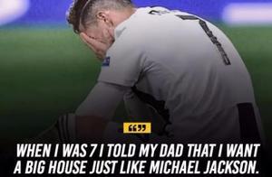 泪目!C罗追忆父亲:7岁时我想要大房子 现在更想你在我身边