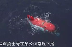 """""""深海勇士""""号在海底发现巨型垃圾场,关于垃圾的真相你知道吗?"""