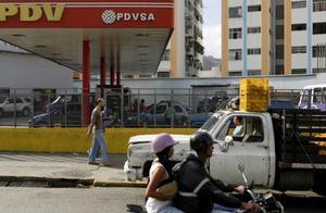 委内瑞拉汽油1分钱,伊朗汽油5毛钱,中国呢?