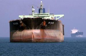 大批伊朗油轮驶向东方,突破美航母拦截圈,俄:给世界作出了榜样