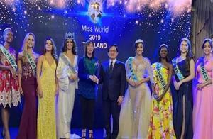 定了!2019世界小姐总决赛将在泰国举行