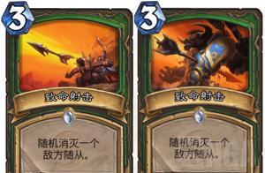 《炉石传说》五张经典包卡牌插画修改:这种修改可以返尘吗