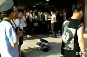 痛心!两名高三学生高考结束后发生冲突,一人被捅伤不治身亡