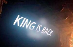 胜利夜店重新开张,经营模式不改,胜利这次是真的