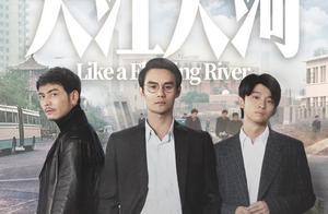 第25届上海电视节白玉兰奖获奖名单出炉,《大江大河》共获五奖