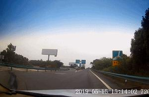 违停!倒车!无证司机在高速上练车