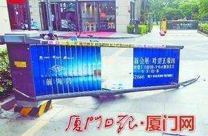 无证经营燃气被发现 厦门一男子驾车强行冲撞道闸