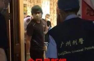 广州淘金路酿命案:一女子身亡,系因感情纠纷