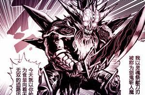 一拳超人152话:原子武士斩杀剑鬼斩人魔,完虐G5,黑精正式登场