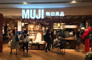 日本又曝丑闻:这一知名品牌检出6款不合格产品!中国消费者警惕