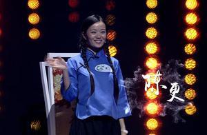 详解我们为什么要远离《中国诗词大会》一类的节目