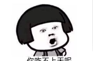 日本这游戏全世界都沦陷,中国玩家玩不到?腾讯笑了,立马完美复刻