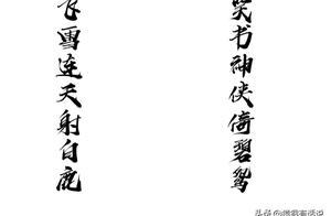 金庸之后,中国武侠讲走向何方?