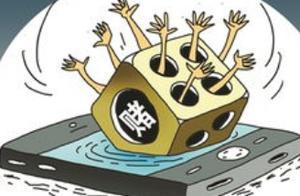 40人被抓!汝南警方摧毁一赌博犯罪团伙