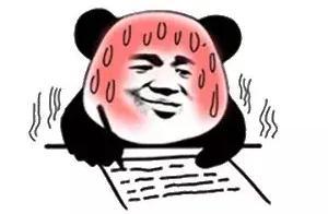 """36.6℃!深圳""""被烤""""了!第5号台风已上岗,炎热之下这些不容忽视"""