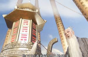 西游记中,玉皇大帝和三清,谁更猛?三清对如来行礼,暴露真相