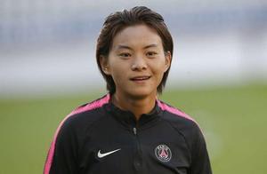 王霜回应离队传闻:将专注于世界杯!法国球迷:她真的不能走