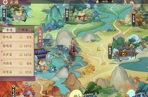 腾讯新游抄袭《阴阳师》?不看界面,真不知道这是两款游戏