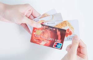 信用卡和花呗的区别在哪里?