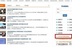 广东省考各大大学的录取分数线是多少