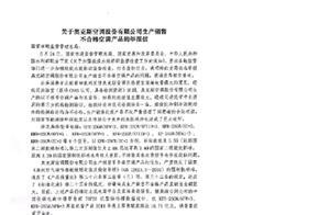 刚刚,奥克斯发布声明,回应格力举报其销售不合格空调产品事件
