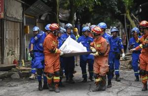 又一名遇难者遗体被搜救出,宜宾长宁6.0级地震遇难人数增至13人