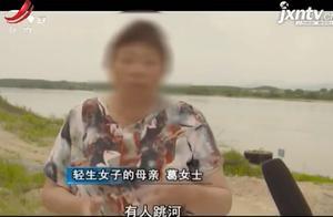 抚州:女子感情受挫跳河轻生 俩扶贫干部舍身相救