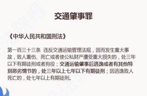 杭州女子穿拖鞋驾车致5人死亡 一审获刑6年